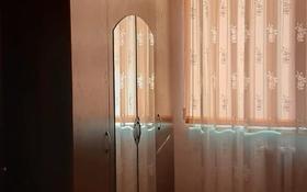 1-комнатная квартира, 38 м², 5/9 этаж помесячно, Сатпаева 31 за 80 000 〒 в Нур-Султане (Астана), Алматы р-н