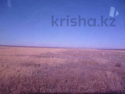 Участок 9472 га, Улытау за 28.5 млн 〒 — фото 3