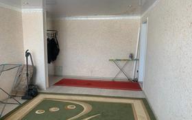 3-комнатная квартира, 63 м², 7/9 этаж помесячно, Назабаева за 90 000 〒 в Западно-Казахстанской обл.