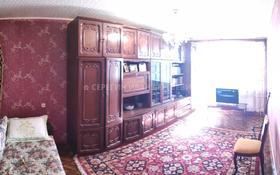 3-комнатная квартира, 62 м², 5/5 этаж, Ержанова 22 за 12 млн 〒 в Караганде, Казыбек би р-н