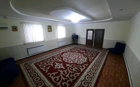 3-комнатный дом, 100 м², 12 сот., Разведка 38 за 12.5 млн 〒 в Кульсары