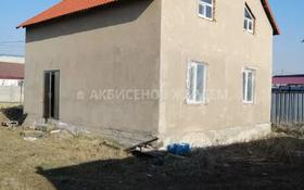 5-комнатный дом, 136 м², 7.5 сот., Колсай за 10 млн 〒 в Булактах