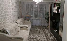 3-комнатная квартира, 69 м², 9/9 этаж, улица Валиханова 15/9 за 12.8 млн 〒 в Темиртау