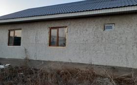 4-комнатный дом, 100 м², 8 сот., Участок 6184 за 11.5 млн 〒 в Коксай (пути Ильича)