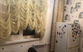 1-комнатная квартира, 46 м², 8/9 этаж посуточно, 5 мкр 16 за 6 000 〒 в Аксае