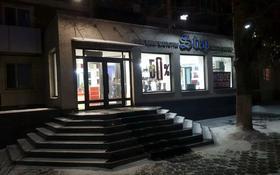 Магазин площадью 90 м², улица Академика Бектурова за 500 000 〒 в Павлодаре
