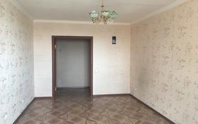 1-комнатная квартира, 42 м², 8/10 этаж помесячно, Потанина 3/2 за 85 000 〒 в Нур-Султане (Астана), Сарыарка р-н