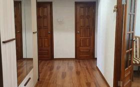 3-комнатная квартира, 72 м², 7/9 этаж, Ленина за 14.9 млн 〒 в Рудном