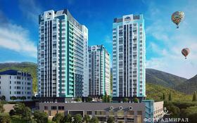 3-комнатная квартира, 65 м², 15/20 этаж, Туапсе, ул. Портовиков 39/3 за 33 млн 〒 в Сочи