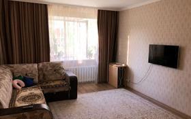 2-комнатная квартира, 64.5 м², 1/9 этаж, Иманбаевой за 26.5 млн 〒 в Нур-Султане (Астана), р-н Байконур