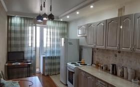 2-комнатная квартира, 55 м², 9/18 этаж, Сарыарка за ~ 17 млн 〒 в Нур-Султане (Астана)