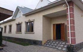 Продам кафе за 45 млн 〒 в Шымкенте, Каратауский р-н