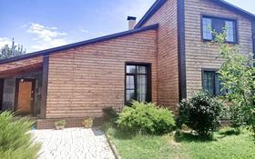 4-комнатный дом, 140 м², 9 сот., Верхняя Каскеленская трасса за 43 млн 〒