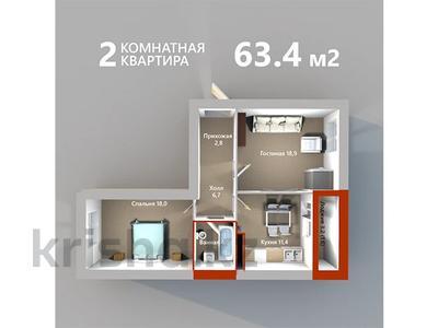 2-комнатная квартира, 63.4 м², Бейсековой — Жамбыла за ~ 18.4 млн 〒 в Нур-Султане (Астана) — фото 2