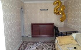 2-комнатная квартира, 42 м², 3/4 этаж помесячно, Жарокова за 150 000 〒 в Алматы, Бостандыкский р-н