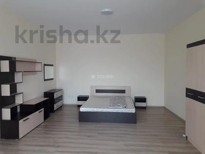 2-комнатная квартира, 85 м², 3/20 этаж помесячно, Розыбакиева 289 за 175 000 〒 в Алматы, Бостандыкский р-н — фото 11