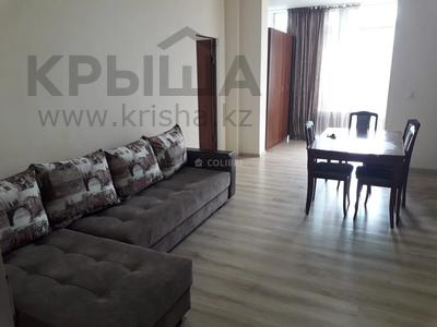 2-комнатная квартира, 85 м², 3/20 этаж помесячно, Розыбакиева 289 за 175 000 〒 в Алматы, Бостандыкский р-н — фото 5