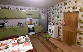4-комнатный дом, 293 м², 3 сот., Комсомольская улица 11 за 10 млн 〒 в Капчагае