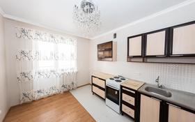 1-комнатная квартира, 45 м², 9/10 этаж, А.Байтурсынова 43 за 15.5 млн 〒 в Нур-Султане (Астана), Алматы р-н