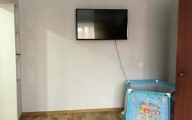 4-комнатная квартира, 61 м², 3/5 этаж, Боровская 44 за 16 млн 〒 в Щучинске
