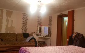 3-комнатный дом, 78 м², 42 сот., Муткенова 95 за 16 млн 〒 в Павлодаре