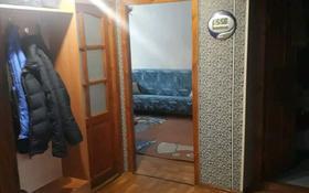 4-комнатная квартира, 80 м², 2/5 этаж, 5мкр за 25.5 млн 〒 в Талдыкоргане