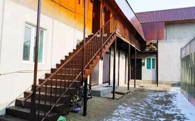 Здание, площадью 300 м², Зелинского 95 за 53 млн 〒 в Алматы, Турксибский р-н