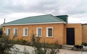 4-комнатный дом, 120 м², 6 сот., Львовская за 19 млн 〒 в Павлодаре