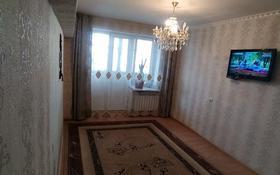 2-комнатная квартира, 41 м², 1/4 этаж, Заводская 1 А 15 — Абылайхана за 8 млн 〒 в Каскелене