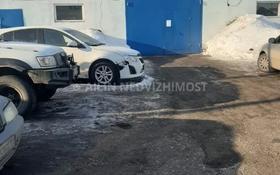 Промбаза 20 соток, Переулок Рауан 14 за 85 млн 〒 в Нур-Султане (Астана), Сарыарка р-н