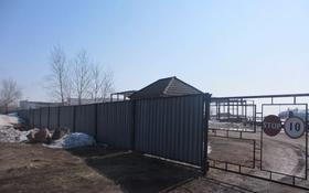Промбаза 3.1 га, Сейфуллина 161 за 129.9 млн 〒 в Макинске