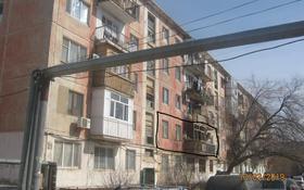 3-комнатная квартира, 56.9 м², 2/5 этаж, Шугыла 29 за 4 млн 〒 в