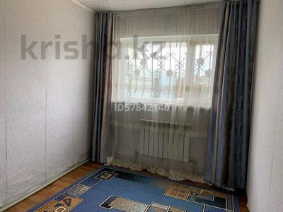 2-комнатный дом, 60 м², 8 сот., Береговая 5 за 8.8 млн 〒 в Капчагае — фото 5