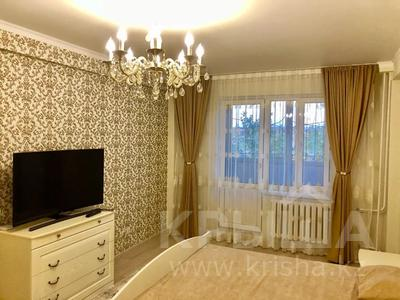 1-комнатная квартира, 45 м², 1/5 этаж посуточно, Микрорайон Каратал 45 за 12 000 〒 в Талдыкоргане — фото 4