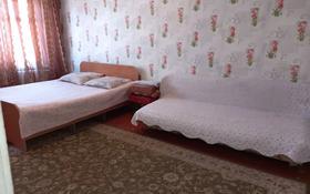 1-комнатная квартира, 41 м², 3/5 этаж посуточно, Микрорайон Сабитовой 26 за 4 000 〒 в Балхаше