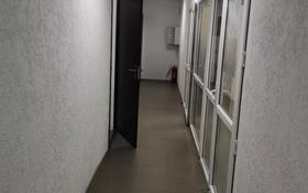 Помещение площадью 12 м², мкр Кокжиек, Кокжиек мкр 60 за 30 000 〒 в Алматы, Жетысуский р-н