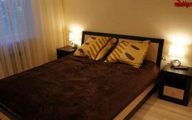 1-комнатная квартира, 48 м², 2/9 этаж по часам, мкр Аксай-1 3 за 1 000 〒 в Алматы, Ауэзовский р-н