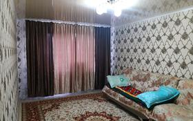 2-комнатная квартира, 46 м², 4/4 этаж, Кабанбай Батыра 60 — Биржан сал за 12 млн 〒 в Талдыкоргане