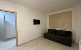 1-комнатная квартира, 40.2 м², 7/14 этаж, Туран — Ханов Керея и Жанибека за 13.5 млн 〒 в Нур-Султане (Астана)