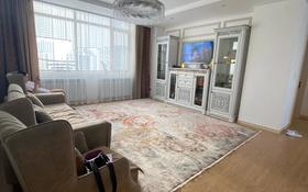 4-комнатная квартира, 121.4 м², 8/22 этаж, Кабанбай батыра за 69 млн 〒 в Нур-Султане (Астана), Есиль р-н