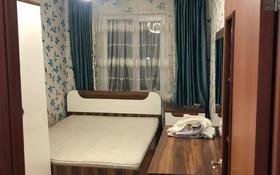 3-комнатная квартира, 63 м², 4/5 этаж, мкр Орбита-2, Мкр Орбита-2 17 за 25.4 млн 〒 в Алматы, Бостандыкский р-н