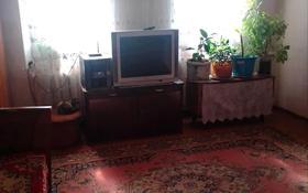 3-комнатный дом, 44.7 м², 9.75 сот., Жубанова 5 за 10 млн 〒 в Талгаре