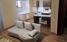 1-комнатная квартира, 35 м², 1/9 этаж посуточно, Таулсиздик за 6 000 〒 в Актобе, мкр. Батыс-2