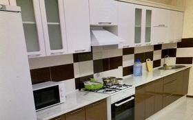 2-комнатная квартира, 100 м², 2/7 этаж помесячно, Проспект Санкибай батыра 40 за 150 000 〒 в Актобе, Новый город