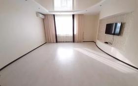 4-комнатная квартира, 140 м², 3/5 этаж, Мухамбетжана Тынышбай за 29.5 млн 〒 в Актобе