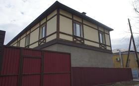 6-комнатный дом, 193 м², 4.5 сот., Ермекова за 75 млн 〒 в Караганде, Казыбек би р-н