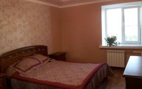 3-комнатная квартира, 67 м², 8/9 этаж, Протозанова 129 за 36 млн 〒 в Усть-Каменогорске