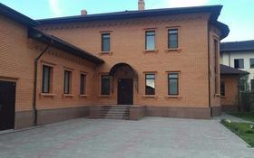8-комнатный дом помесячно, 660 м², 10 сот., Микрорайон Комсомольский-1 за 3 млн 〒 в Нур-Султане (Астана), Есиль р-н