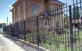 5-комнатный дом, 320 м², 10 сот., Жастар 15/3 за 75 млн 〒 в Костанае