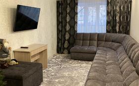 5-комнатная квартира, 108 м², 1/10 этаж, Ломова 177/1 за 30 млн 〒 в Павлодаре
